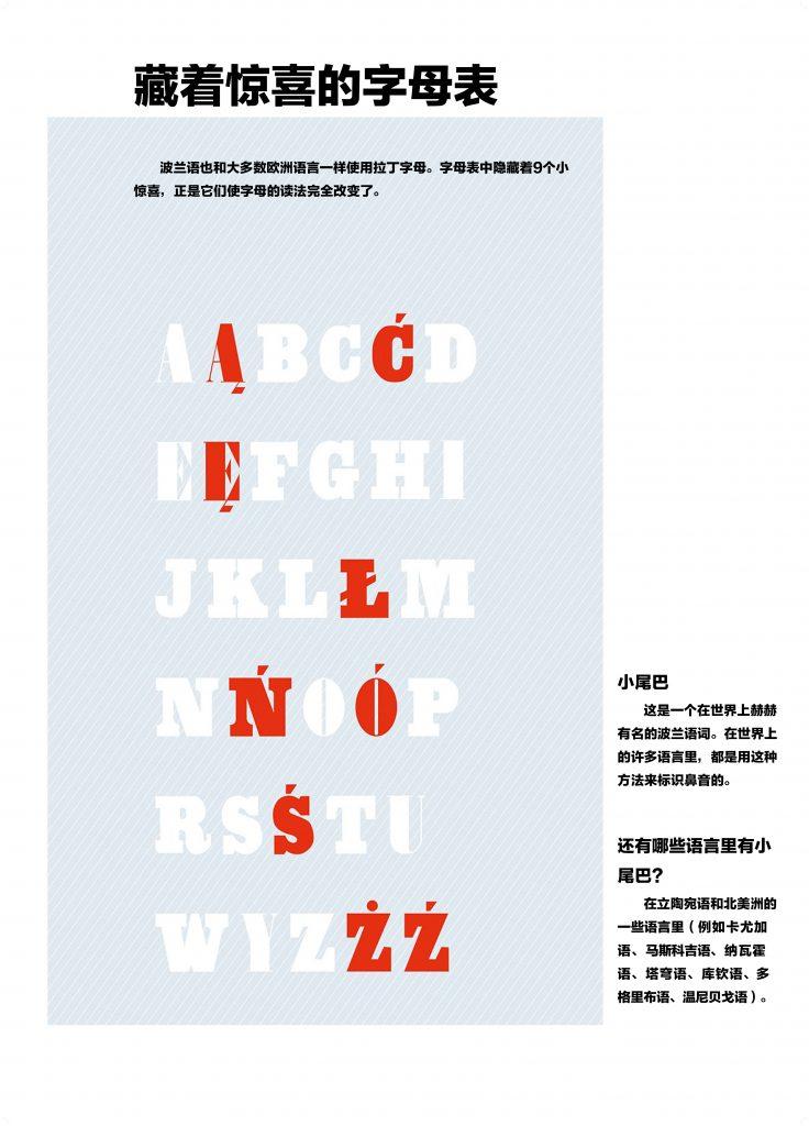 此图像的alt属性为空;文件名为7-736x1024.jpg