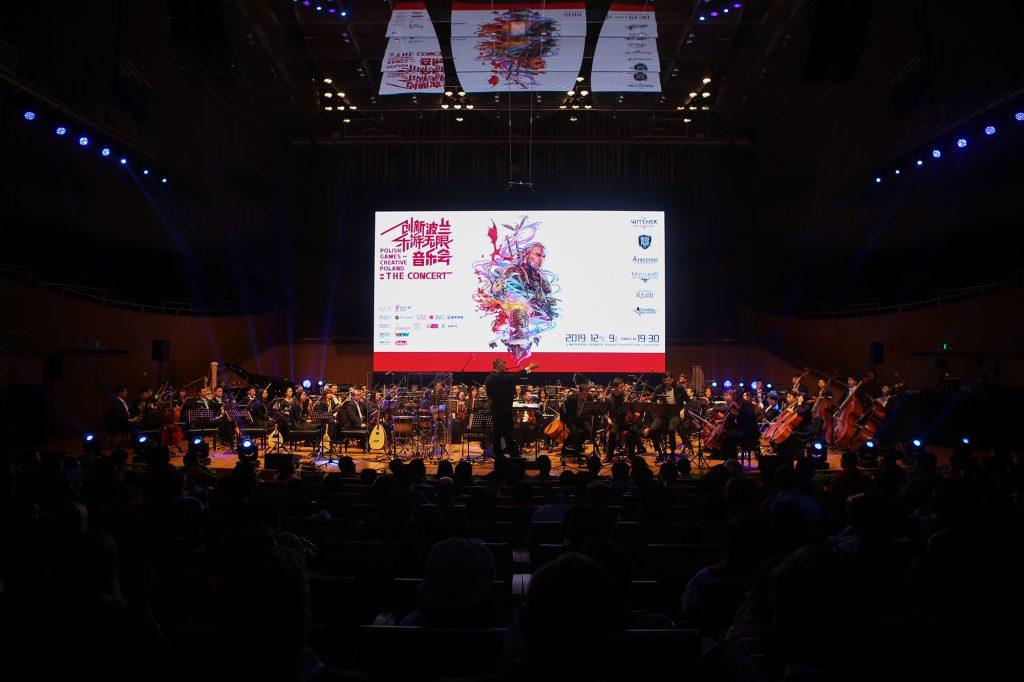 此图像的alt属性为空;文件名为Game_Concert-1024x682.jpg