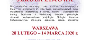WSZ-2020-1
