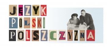 Copie a Copie a Copie a Copie a Expoziția despre viața și opera lui Fryderyk Chopin (1)