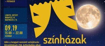szinhazak_ejszakaja