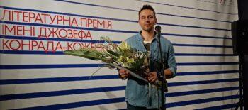 Artem Czech