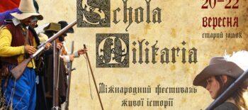 Schola Militaria 2019