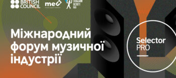 selector_web_800x450_ukr