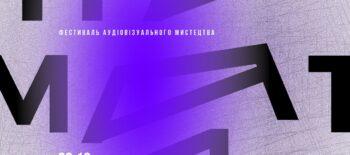 tetramatyka_poster