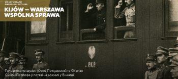 Kampania Pilsudski – Petlura. Post 21.04 (2)