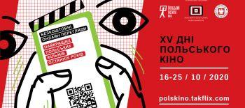 event_fb_cover_kino2020