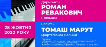 2020.10.28_Kijów_afisz