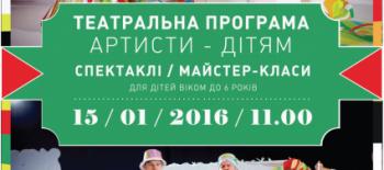 poster_a3_kharkiv