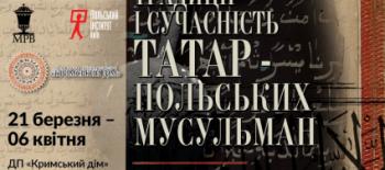wystawa_tpm