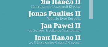 JanPawel_doEuropy_01_cyfrowe_male (2)-page-001