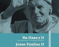 JanPawel_doEuropy_01_cyfrowe_male-page-001-3