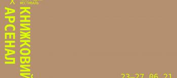 KA21_1920x1005_template_fbcover