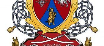emblema khotyn khoda