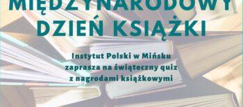 dzien_ksazki-quiz
