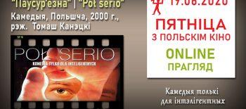 Plakat-new