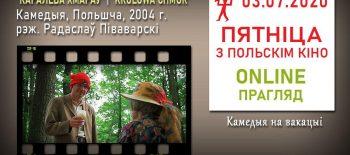 photo_2020-07-02_20-40-28