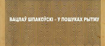 PLAKAT WEB2