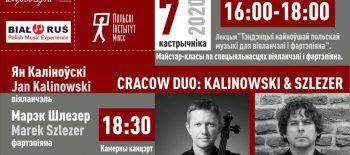 Plakat_koncerty i warsztaty_7.10