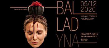 Baladyna-bezh-FBFB-5.12