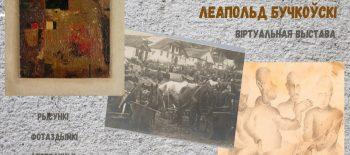 Plakat-LB-1920-1080