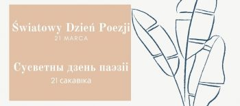 poezja-str