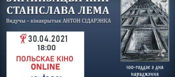 Plakat-www
