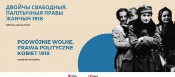 Prawa_kobiet-wystawa-PL-BY-FIN