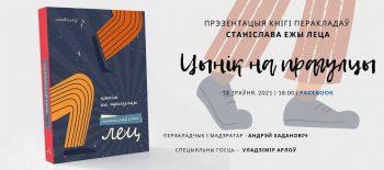 Cynik_na_prahulcy-18.05.2021