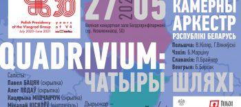 NEW-quadrivium-1920×1080-date-27-05-2021