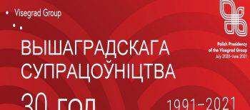 Plakat-www-new-BY
