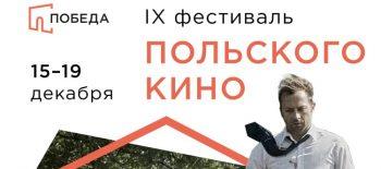 Новосибирск_имидж