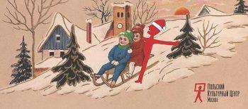 Плакат_Рождественская_ПКЦ_02