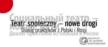Вроцлав_anons