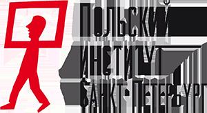 Instytut Polski w Petersburgu