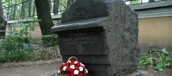 szymanowska slider