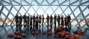 Slaska Orkiestra Kameralna 1