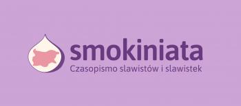 Smokinia cover
