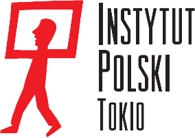 Instytut Polski w Tokio