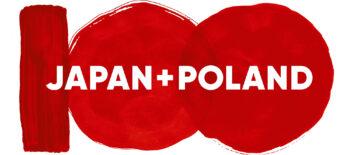 100. JP+PL 2000PX