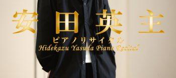 Mr.-Yasuda