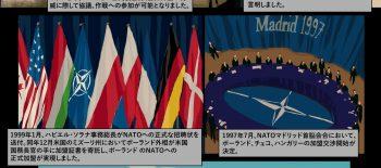 NATO_JP_final_final_of_final
