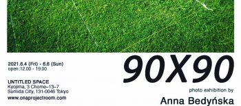90x90_zaproszenie_web_NEW