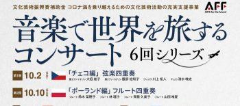 [10月公演]kotohira_sama_flyer_omote -01 (3)