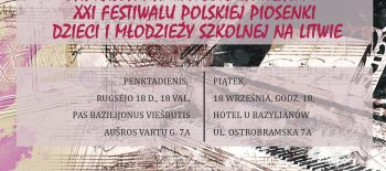 Koncert laureatów 09 18