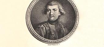 M. Benjowsky © Wikimedia Commons